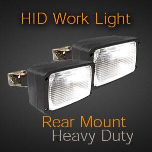 Rear Mount Heavy Duty HID Work Light